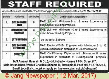 Civil Engineering Jobs In Amanat Hussain Company Rawalpindi 2017