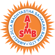 AJMSB Mobile Banking