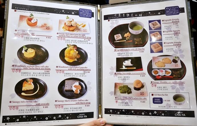 35 日本京都 錦市場 史努比茶屋 スヌーピー茶屋