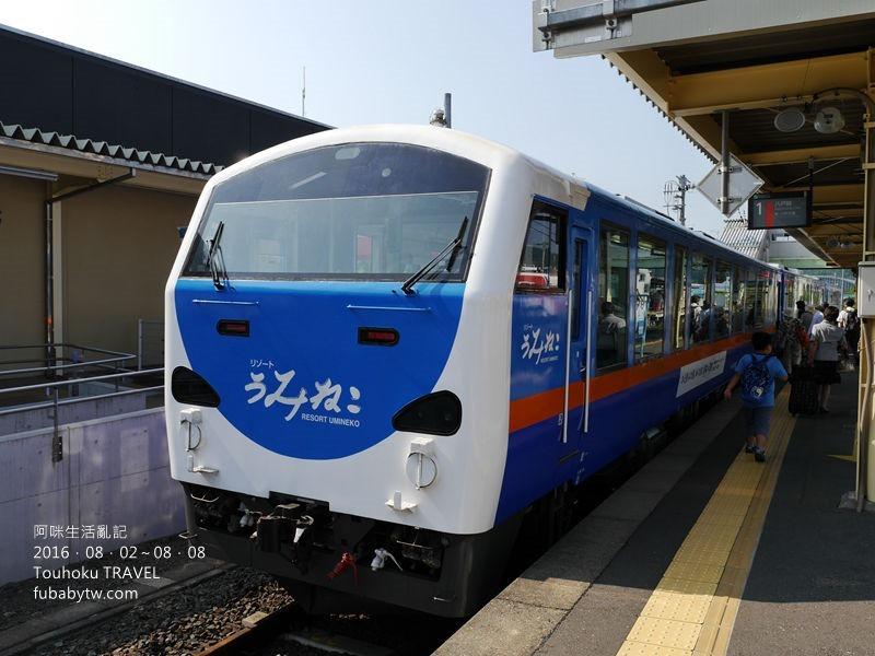 P1150505