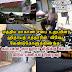 ஸாஹிரா கல்லூரி பாதைக்கு காபட் இடும் பணிகள் நிறைவு ...!!
