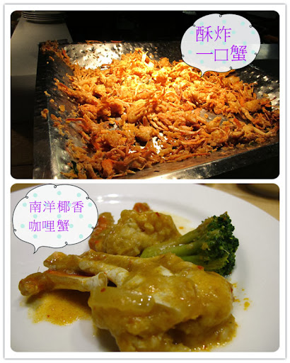 蟹料理區-上閤屋台中復興店