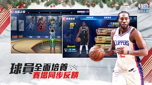 NBAu7c43u7403u5927u5e2b-Chris Paulu91cdu78c5u4ee3u8a00 screenshots 5