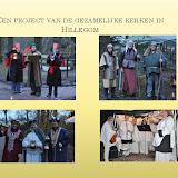 Jaaroverzicht 2012 locatie Hillegom - 2070422-62.jpg