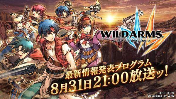 Sony annuncia Wild Arms: Million Memories