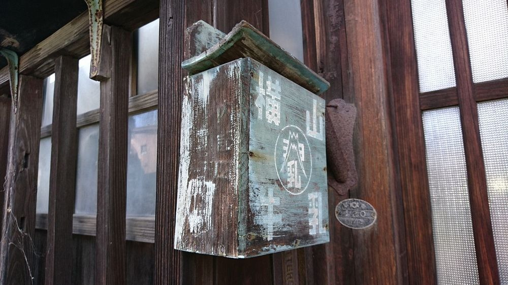 japan-milk-boxes-1