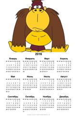 календарь 2016 с обезьяной