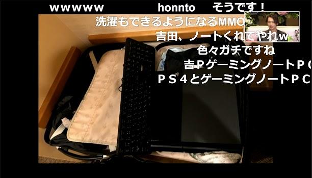 GW-89258.jpg