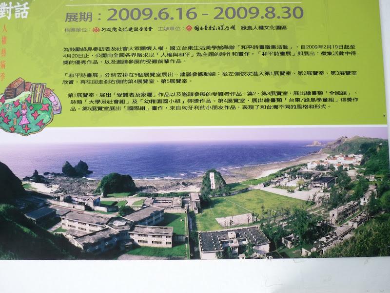 TAIWAN .Ile de LU DAO - P1280471.JPG
