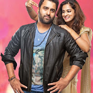 Savitri Movie Stills