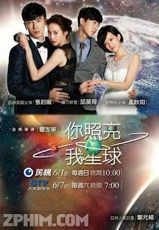 Em Chiếu Sáng Hành Tinh Anh - You Light Up My Star (2014) Poster