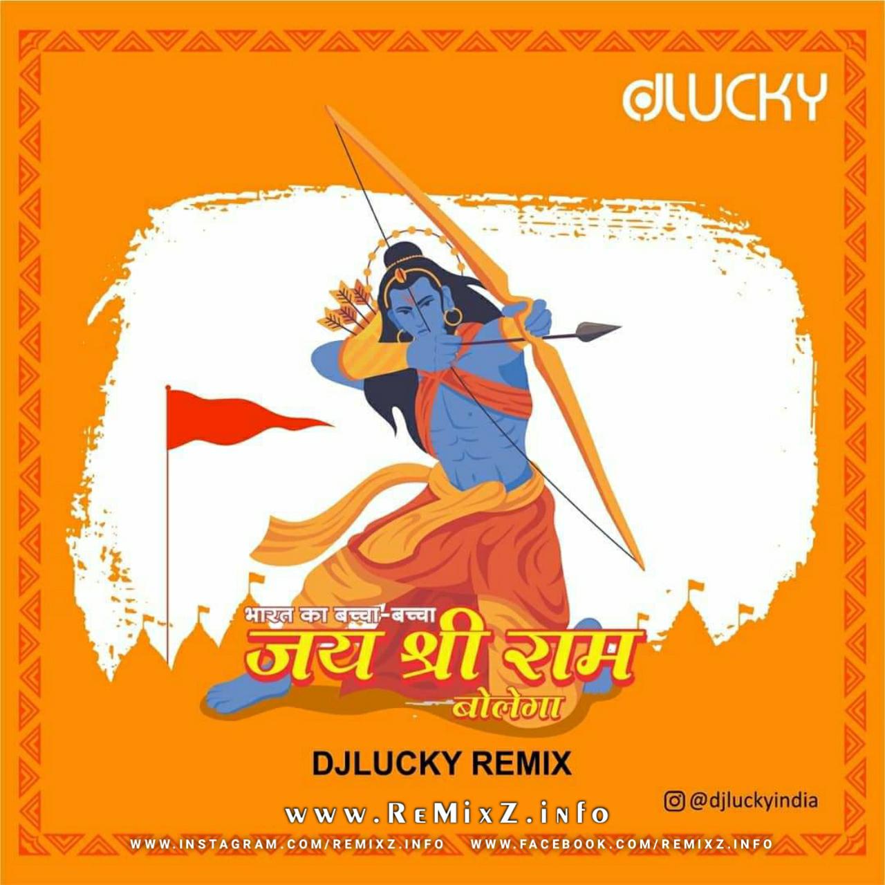 bharat-ka-bacha-bacha-dj-lucky-remix.jpg