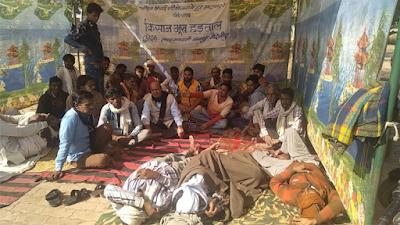 भूख हड़ताल पर बैठे की किसानों की तवियत बिगड़ी ,प्रशासन मौन