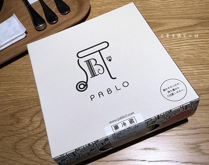 15 PABLO 東京表參道 草莓大福起司塔 迷你起司塔