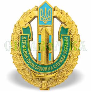 Кокарда Державної прикордонної служби  (С.З.)
