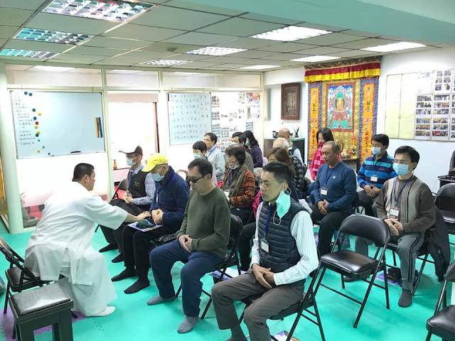 2021/01/15  ◎宇宙大道·萬真玄功◎  班別:台北市研習一班