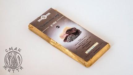 Чорний шоколад з насінням чіа