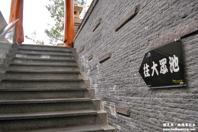 沙里仙溫泉度假村公用設施大眾池