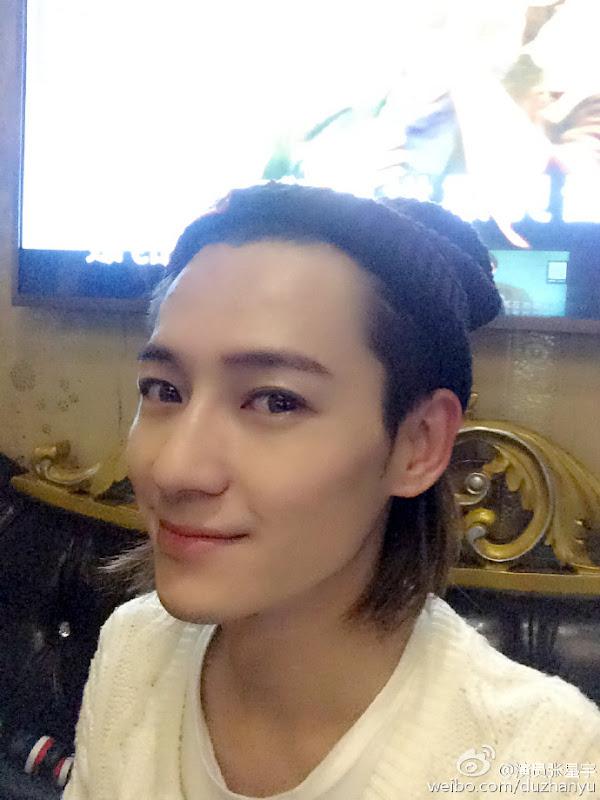 Zhang Xingyu China Actor