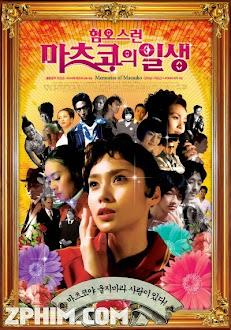 Ký Ức Về Matsuko - Memories of Matsuko (2006) Poster