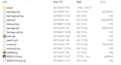 SnapCrab_NoName_3P-0024