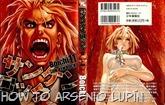 P00011 - Sun-Ken Rock v11