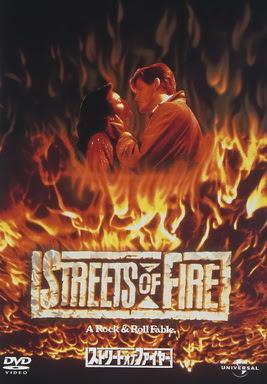 [MOVIES] ストリート・オブ・ファイヤー / STREETS OF FIRE (1984)