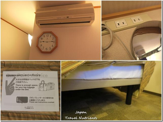 秋田 秋田車站東橫inn (91)