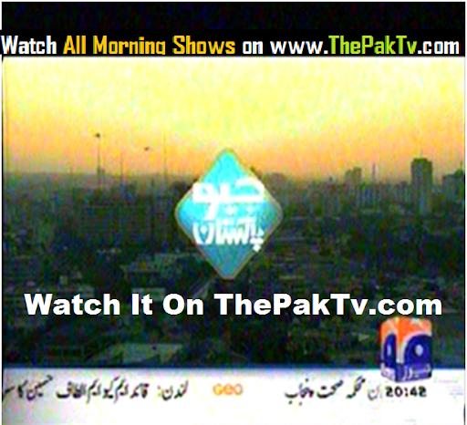 Watch Tv Shows & Movies: Geo News Morning Show [Eid Ul Adha