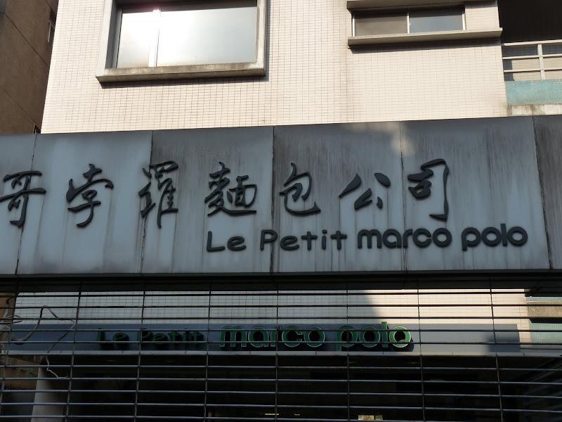 TAIWAN. Rues de Taipei près du métro Dingxi - P1160205.JPG