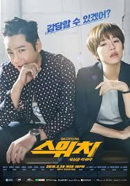 pada kesempatan hari ini saya akan memberikan beberapa info  Ulasan Tentang Drama Korea Switch: Change the World 2018