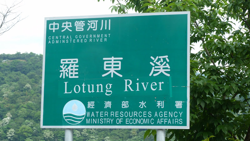 TAIWAN A cote de Luoding, Yilan county - P1130381.JPG