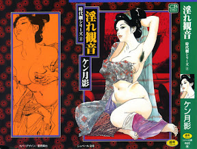 Jidaigeki Series 2 ~ Midare Kannon