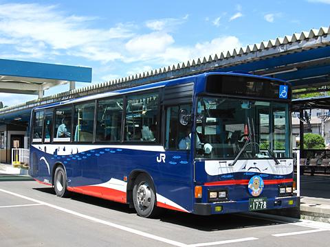 JR東日本「大船渡線BRT」 1778 観光型BRT「海」 気仙沼にて その1