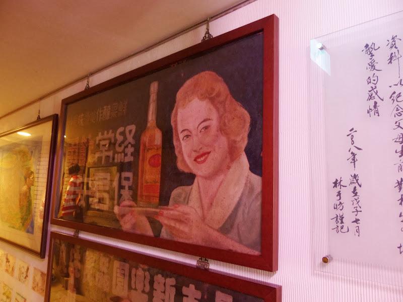 Taipei. Formosa Vintage Museum Cafe - P1030854.JPG