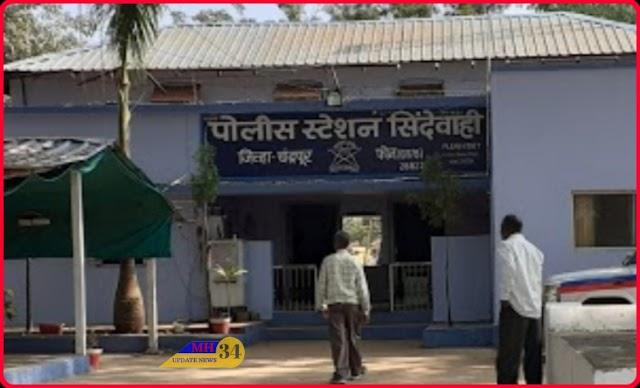 तक्रारकर्त्याची पोलीस स्टेशन मध्ये आत्महत्या
