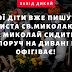Куцики - короткі жарти українською мовою в картинках і не тільки (частина II)