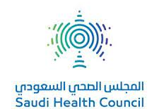 المجلس الصحي السعودي يعلن عن توفر وظائف شاغرة  لحملة البكالوريوس فما فوق