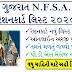 Gujarat N.F.S.A.Ration Card List 2020