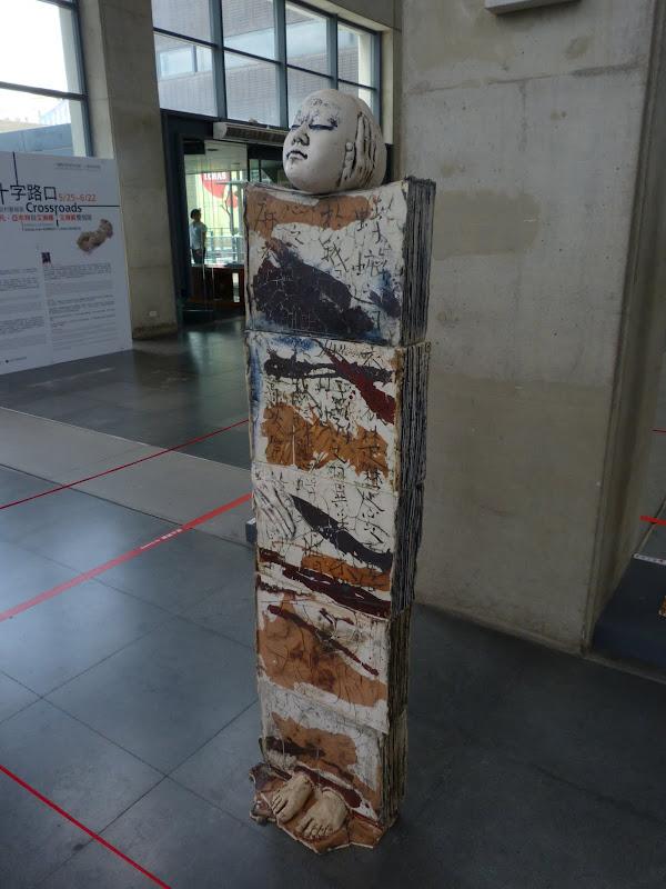 Restaurant aborigene pres de Xizhi, Musée de la céramique Yinge - P1140759.JPG