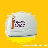 Comment vérifier le solde pass jawaz ou pass jawaz et tout savoir sur le service Télépéage JAWAZ