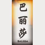 balissa - B Chinese Names Designs