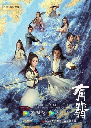 Download Legend of Fei (2020) Sub Indo Full Episode