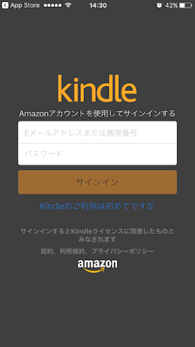 kindle_for_iphone_login.png