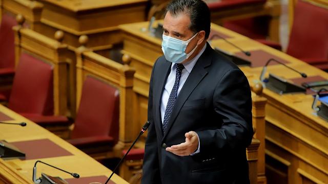 Η Αναπτυξιακή Τράπεζα των ΗΠΑ δεσμεύεται να προωθήσει στρατηγικές επενδύσεις στην Ελλάδα