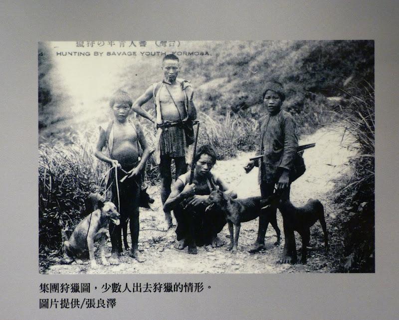 Yilan County.Taucheng , Musée Lanyang - P1230251.JPG