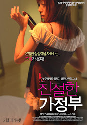 Trailer The Maidroid (Movie, 2015) 친절한 가정부