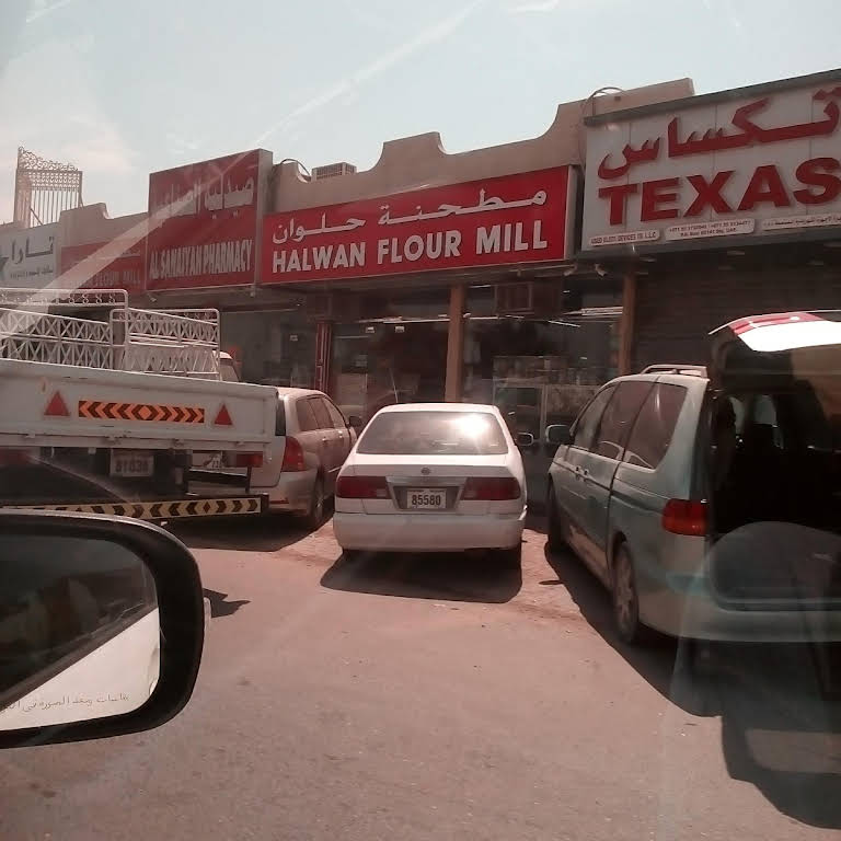 Al Sanaiya Al Jadeeda Medical Centre - Medical Center