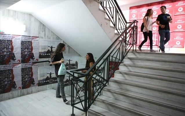 Νέο θεσμικό πλαίσιο - fast track για βίζα φοιτητών από τρίτες χώρες