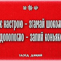 15 листівок для тих, хто трохи задовбався )))